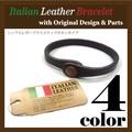 【新作】 ITALIAN LEATHER ブレスレット シンプル ITALY 本革 キレイめ メンズ トレンド
