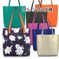 A4サイズ 花柄リバーシブルトートバッグ【フラート】