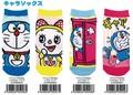 I'm Doraemon アイム ドラえもん キャラソックス