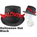 【ハロウィン パーティー イベント】ハロウィンハット ブラック コスプレ 帽子 ホラー