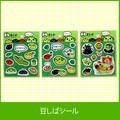 【おもちゃ・景品】『豆しばシール』<3柄アソート>