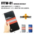 長財布 ターポリン ファイヤーファースト 小物/財布 FFTW-01