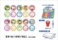 【スヌーピー ピーナッツ】スヌーピースタンプミニ キャラ 雑貨 景品 子ども会