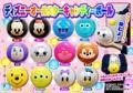 ディズニーオールスターキャンディーボール / おもちゃ キャラクター