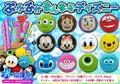 ぷかぷかまんまるディズニー / おもちゃ キャラクター
