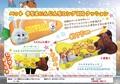 ペット 骨型&にんじん型 ロングBIGクッション