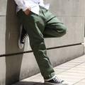 【定番】【KAFIKA】※動画有り※ホップサックテーパードチノパンツ<日本製>
