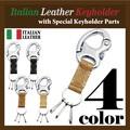 【新作】 ITALIAN LEATHER キーホルダー ITALY 本革 ネイティブ ユニセックス レザー