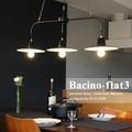 バチーノ フラット3 ペンダントランプ