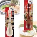 【やさしい口あたりのレンゲスプーン】 味彩 レンゲスプーン(木製・陶器製)