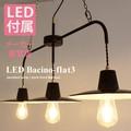 LEDバチーノ フラット3 ペンダントランプ