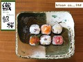 【織部桜】漬物鉢/単品/20x16x5cmx1/MADE IN JAPAN