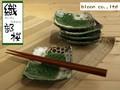 【織部桜】小皿揃/セット/11x19x3cmx5/MADE IN JAPAN