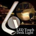 LED タッチ デスクライト タッチセンサー 照明 LED インテリア