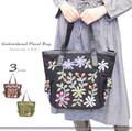 2016AW新作 花モチーフ サガラ 刺繍 キャンバス地 サイドポケット バッグ