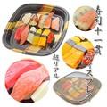 【超絶リアルなディスプレイ】寿司11貫ディスプレイ リアル 食品サンプル お土産 販促