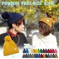 ポンポンニット帽 くさり編み タグサイズS アクリル 男女兼用