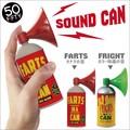 愉快な音の缶はパーティーで大活躍♪【50Fifty サウンドカン】