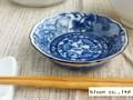 【ネジリ祥瑞】小皿/9.5x2.5cm/セット/9.5x2.5cm/MADE IN JAPAN
