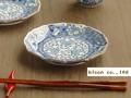 【ネジリ祥瑞】中皿/15x2.5cm/セット/5個入り/15x2.5cm/MADE IN JAPAN