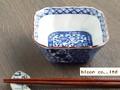 【ネジリ祥瑞】角小鉢/12.5x5.5cm/セット/12.5x5.5cm/MADE IN JAPAN
