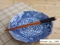 【ネジリ祥瑞】大皿/22.5x3cmプレート/セット/5個入り/22.5x3cm/MADE IN JAPAN