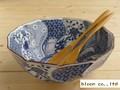 【ネジリ祥瑞】大鉢/20.5x9cm/単品/20.5x9cm/MADE IN JAPAN