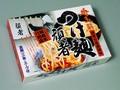 全国名店ラーメン(小)シリーズ 埼玉つけ麺 頑者