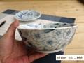 【染付】花舞漬物鉢/16.5x7cm/単品/MADE IN JAPAN