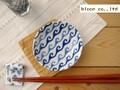 【藍komon】小皿/波紋/10x2.5cm/単品5個入(発注単位5)/MADE IN JAPAN