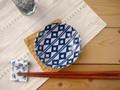 【藍komon】小皿/四ツ目格子/10x2.5cm/単品5個入(発注単位5)/MADE IN JAPAN