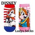 レディース靴下 ''ディズニー''<チップ&デール