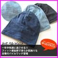 帽子 EdgeCity(エッジシティー)【日本製】ソフトパイルワッチ★