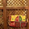 バンジャラミラーワーク刺繍 クラッチバッグ ピーラー