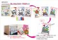 新商品【ポストカードとしても送れます】マジックねんど カード作成キット<フラワーメロディー>