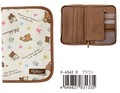 【リラックマ】マルチケース(母子手帳ケース) K-4542Bブラウン