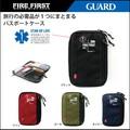 パスポートケース カード類収納 トラベルグッズ 小物/財布 FFSL-109