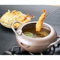 【オール熱源対応!シンプルな天ぷら鍋】 クロワッサン 温度計付天ぷら鍋 20cm・22cm・24cm