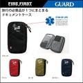 ドキュメントケース  カード類収納 トラベルグッズ 小物/財布 FFSL-119