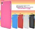 <スマホケース>カラフル5色! Xperia X Performance(SO-04H/ SOV33/502SO)用カラーソフトケース