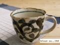 【土物の器】染付タコ唐草マグカップ/9x8cm/手描き/単品/MADE IN JAPAN