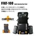 リュック アルパインパック レインカバー アウトドア FFAT-100