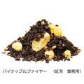 パイナップルファイヤー (紅茶 業務用)【オーガニック】