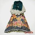 <70%OFF!>【クリアランスSALE】[スカート] オリエンタルペイズリースカート