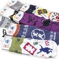【粋な男の靴下】紳士 綿混 日本柄デザイン ショート丈ソックス