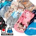 【粋な女の靴下】婦人 綿混 日本柄デザイン ショート丈ソックス