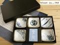【絵変り】染付絵変り手描き小皿揃/8.5x2.5cm/セット/MADE IN JAPAN