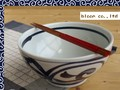【藍彩唐草】うどん鉢/18.5x9cm/単品2個入(発注単位2)/MADE IN JAPAN