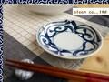 【藍彩唐草】小皿揃/12.5x2.6cm/セット/MADE IN JAPAN
