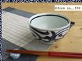 【藍彩唐草】お好み丼揃/13x7cm/セット/MADE IN JAPAN